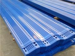 防风抑尘网的特点、作用是什么?
